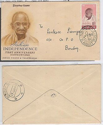 INDIA INDIAN 1948 GANDHI FDC XF with 10r oval cancel & Delivery Stamp X-Rare !!