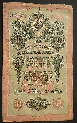 * Russia 1909 10 Roubles Banknote. Signed Shipov