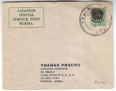 JAPANESE occupation of BURMA cover ( forgery)