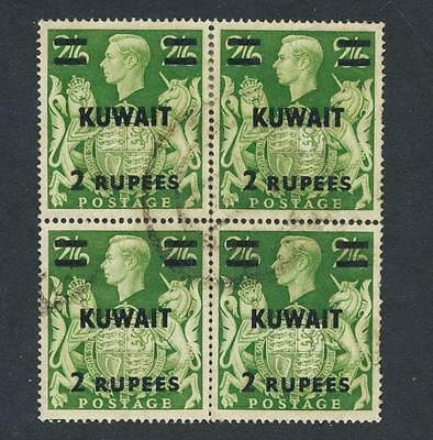 Kuwait 1949, 2R Block Of 4, Vf Used Sg#72