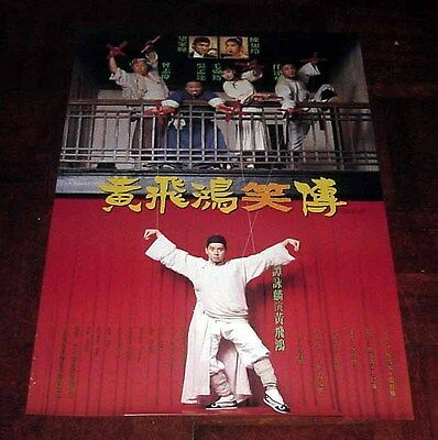 """Alan Tam """"Once Upon a Time a Hero in China"""" Tony Leung RARE HK 1992 POSTER A"""