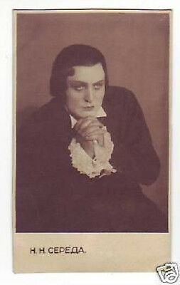 SEREDA Russian OPERA  Vintage PHOTO bb