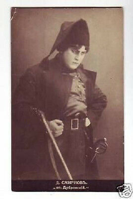 SMIRNOV Russian OPERA Singer TENOR Vintage PHOTO PC nn