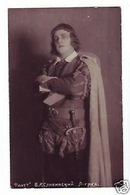 SLIVINSKY  Russian OPERA  Vintage PHOTO bb