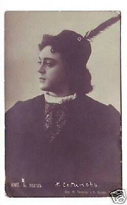 SOBINOV Russian OPERA Singer TENOR Vintage PHOTO PC hh
