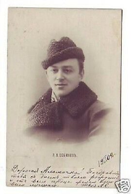 SOBINOV Russian OPERA Singer TENOR Vintage PHOTO PC jj