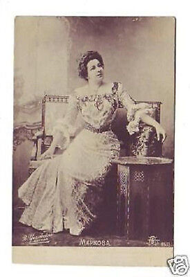 MARKOVA Russian OPERA  Vintage PHOTO PC