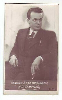 LEMISHEV  Russian OPERA  Vintage PHOTO D.