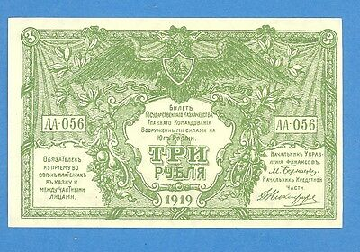 Russia Russland 1919 3 Rubles P-S420 Uncirculated 1