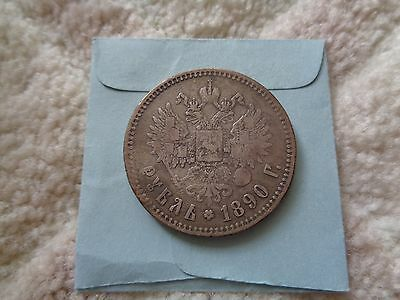 Rare 1890 Russia Rouble silver coin R in Bitkin