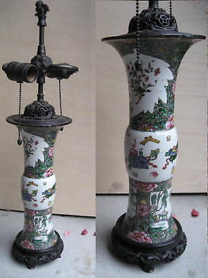 RARE CHINESE FAMILLE ROSE VASE MOUNTED as LAMP,19 thC