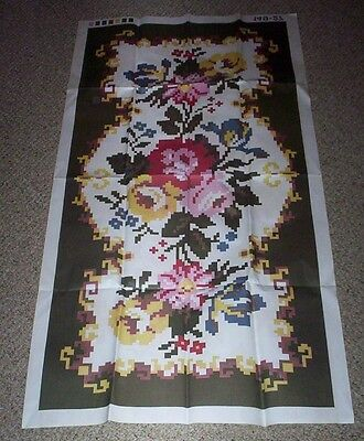 """Vintage SHILLCRAFT 149 CHANTILLY 27"""" x 54"""" Full Sized Color Paper Print"""