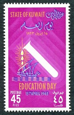 KUWAIT 1963 45f bright purple, blue and yellow SG190 MH FG Education Day #W9
