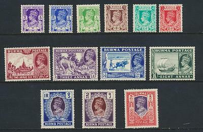 BURMA 1938 SET 3p-5Rs, VF NEVER HINGED OG SG#19-32 (SEE PICTURES)