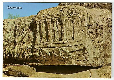 Capharnaum Relief of the Ark of the Covenant from the Ancient Synagogue Postcard