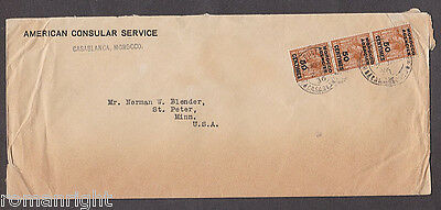 British Morocco Agencies - 1936 Two American consulate covers mailed to USA