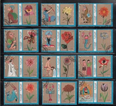 12 Zodiac Signs - 12 Flowers, Astrology Complete Set of 12 qq