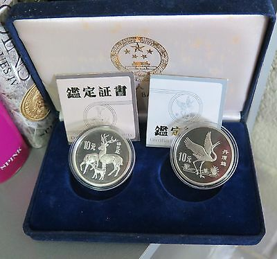 China : 1988 10 Yuan Silver Coins - Animals and Eagle - Boxed with Certificates