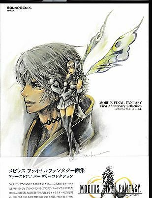 Final Fantasy Mobius First Anniversary Collection Art Book