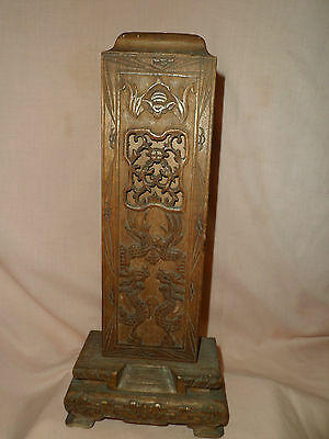 VERY RARE ANTIQUE CHINESE CARVED WOODEN SCENT HOLDER - wood/woodenware