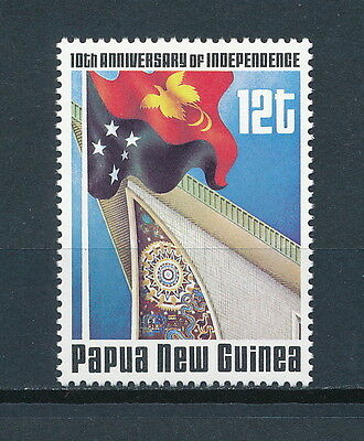Papua New Guinea  626 MNH, Independence Anniversary, 1985