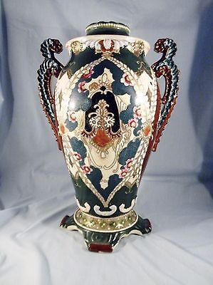 """1960 Beautiful raised relief covered urn - unsigned - 14"""" tall"""