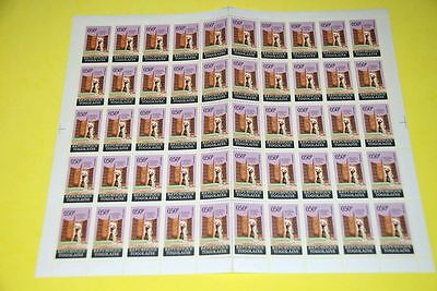 1962 Togo MNH Sc 422, Independence MONUMENT Complete Sheet of 50