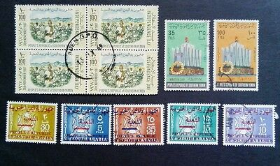 South Yemen Peoples Republic Independence Day & South Arabia Overprints
