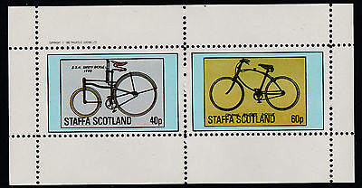 GB Locals - Staffa (1075) 1982 BICYCLES  perf sheetlet unmounted mint
