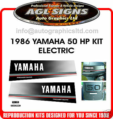 1986 YAMAHA 50 HP ELECTRIC OUTBOARD DECAL SET, Precision Blend