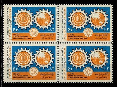 16-12-05224 - Persia 1971 Mi.  1549 MNH 100% The year of CYRUS THE GREAT 1971. Q