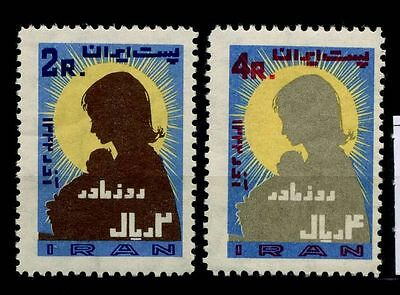 16-12-05492 - Persia 1963 Mi.  1184-1185 MNH 80% Mother's Day