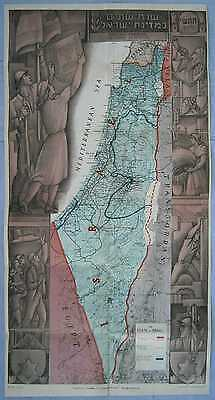 Map SECOND YEAR OF THE STATE OF ISRAEL, 1949.