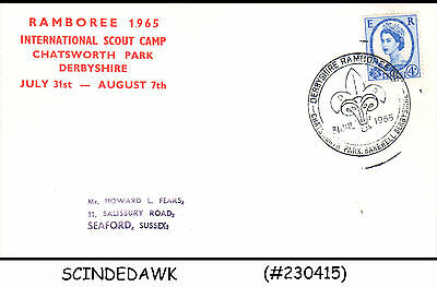 Great Britain - 1965 International Scout Camp Derbyshire Special Cover With Spec