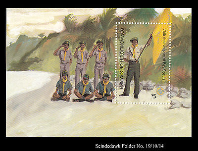 DOMINICA - 1982 75th ANNIV. OF BOY SCOUTS -  MINIATURE SHEET - MINT NH