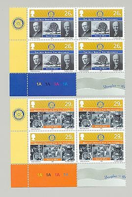 Great Britain 2005 Rotary 6v Cylinder Blocks of 4