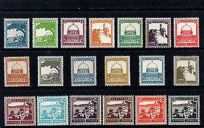 Palestine 1927 - 1944 Set Of 19 Stamps To Top Value £1 Mint Not Hinged