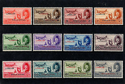 Palestine Egypt 1948 Complete Set Of 12 Stamps Superb Mint Not Hinged High Cat.£