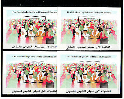 Palestine 1996 Presidential Elections 4 Mini Sheets Superb Mint Not Hinged