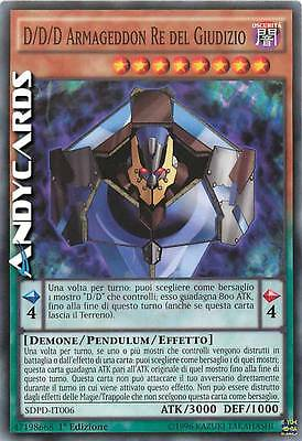 D//D Lamia ☻ Super Rara ☻ SDPD IT005 ☻ YUGIOH ANDYCARDS