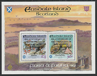 GB Locals - Easdale (1198) 1993 Coronation black opt on FLOR & FAUNA sheet u/m