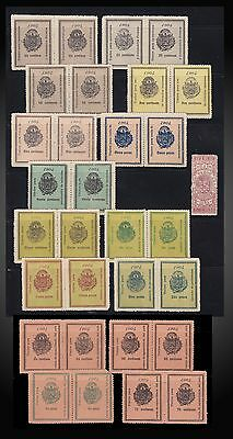 1904 + ??? Caribbean Spanish Ultramar Small Lot Local Tax Stamp Pairs Nh - H