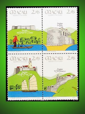 1986 MACAU SECURITY FORCES FORTRESSES TAIPA BLOCK 4 SCT 537a