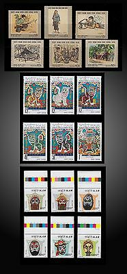 1969 1971 1999  Vietnam Complete Issues Mnh Opera Masks Folk 5 Tigers War Scene