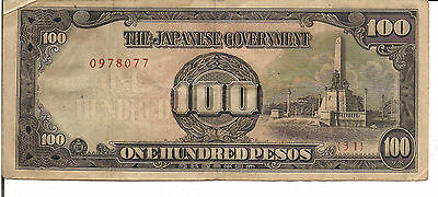 Philippines, 100 Pesos, Japanese Occupation Wwii, Nd(1944)