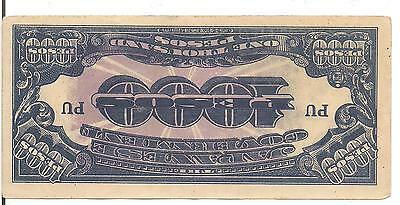 Philippines, 1000 Pesos, Japanese Occupation Wwii, Nd(1945)