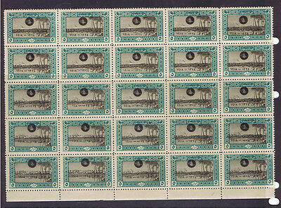 Turkey end of Ottoman Empire 1919 view of Pyramids surcharged block of 25 MNH