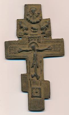 18th Century Russia Russian Orthodox Church Larger Size Bronze Crucifix Cross