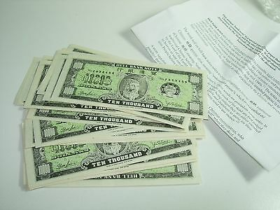 China Chinese Hell Joss Paper Bank Note 10000 Dollars Shrine Offering Fake Money