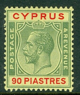 SG 117 Cyprus 90pi Green & Red Yellow fine unmounted mint CAT £130